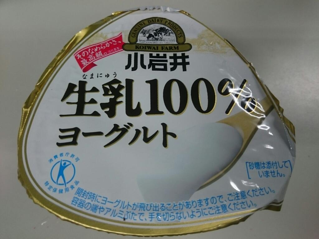 3/16夜勤食  マルちゃん×セブン&アイ  Japanese Soba Noodles 蔦_b0042308_01551513.jpg