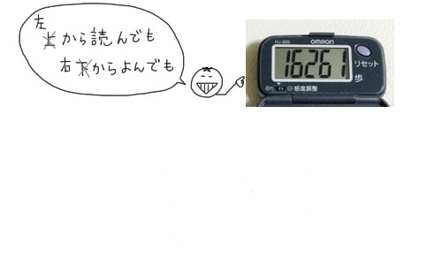 e0065818_17493592.jpg