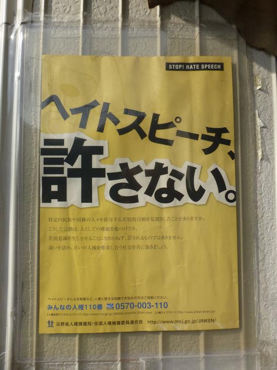 虐殺行脚 東京編(7):八広(16.10)_c0051620_631116.jpg