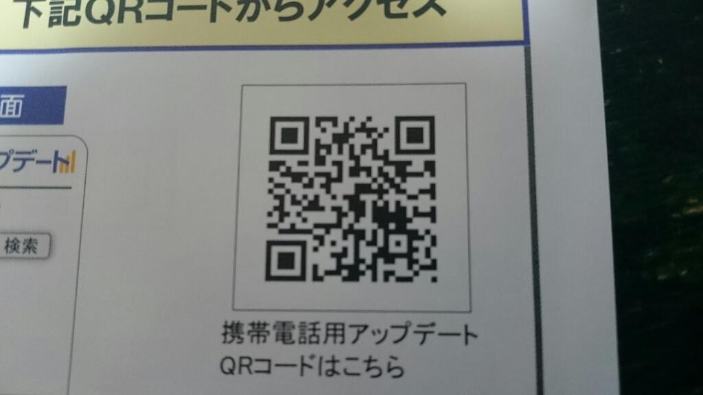 b0098228_21010520.jpg