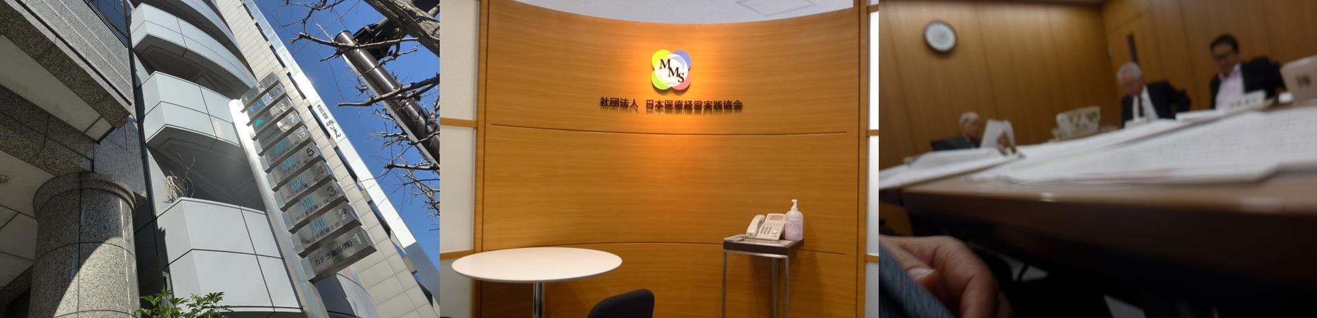 新たな専門医の仕組み、日本専門医機構理事会で合意_b0115629_19310942.jpg