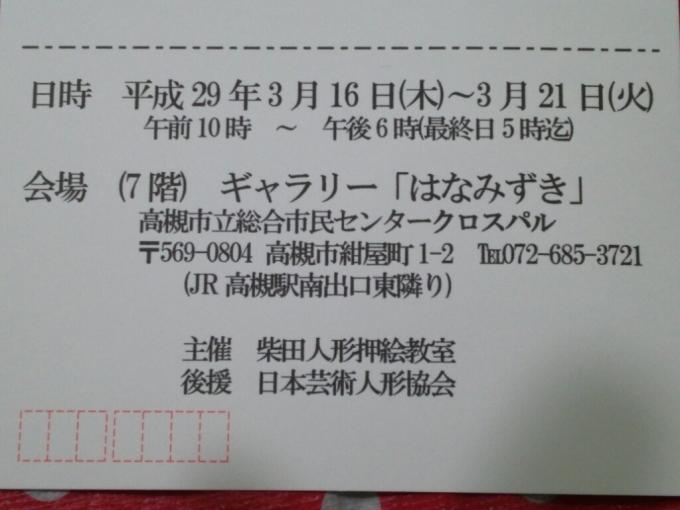 b0186130_12451291.jpg