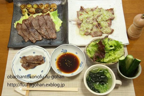 おうち焼肉屋さんDEグビグビプハーッ_c0326245_07455018.jpg