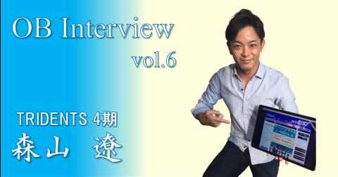 コーチの笑顔【OB Interview vol.6】_e0137649_20145055.png