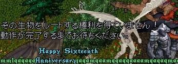 e0264358_23560461.jpg