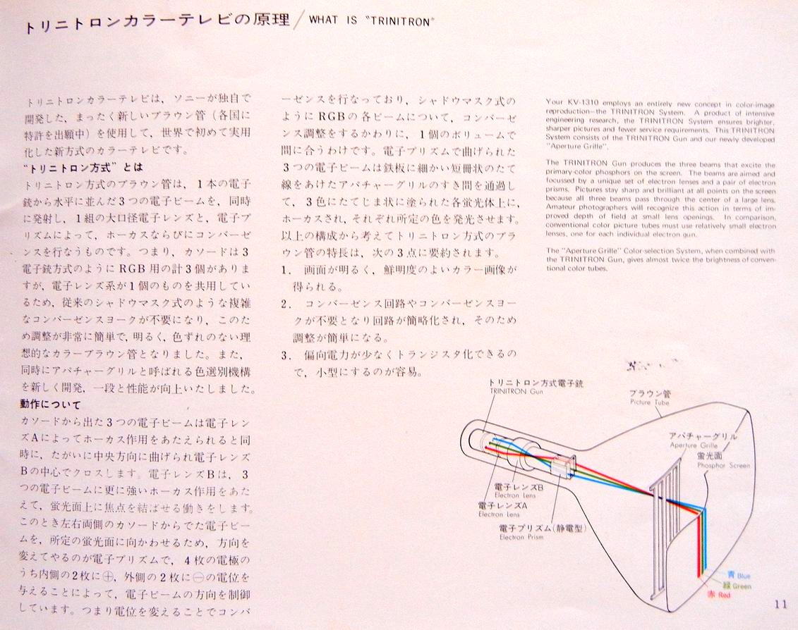 e0002769_20103735.jpg