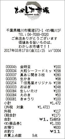 b0260581_19424376.jpg
