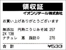 b0260581_19424488.jpg