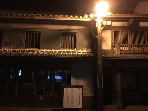 大分県・臼杵での出張指圧治療と、熊本地震被災地南阿蘇村チャリティー指圧_a0112393_16051189.jpg