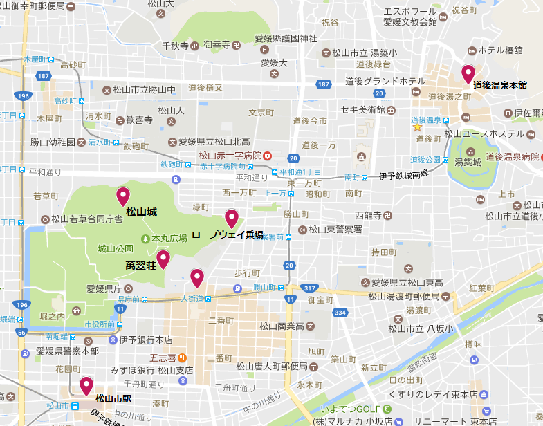 せとうち旅行⑦ 松山城_a0057402_09593603.png