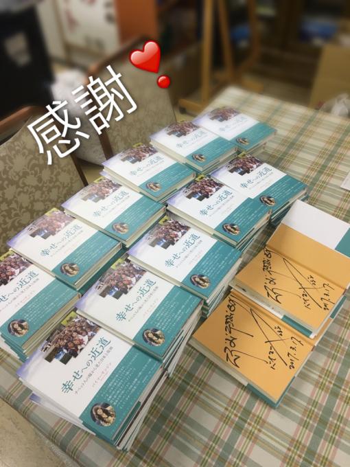 「長〜〜〜い お付き合い」の京都銀行様❣️_c0162404_07210556.jpg