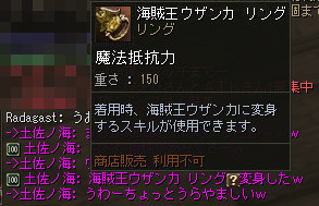 c0012810_23140612.jpg