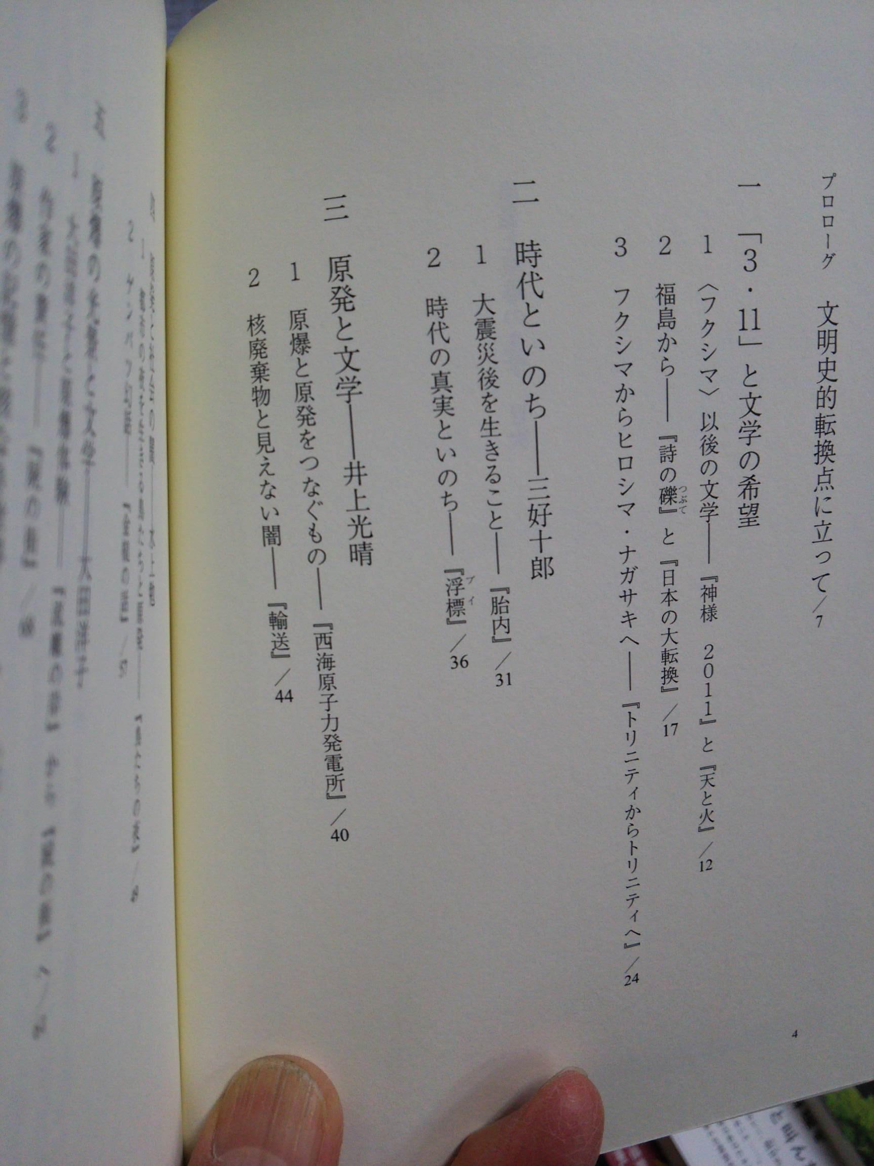 f0030814_19114097.jpg