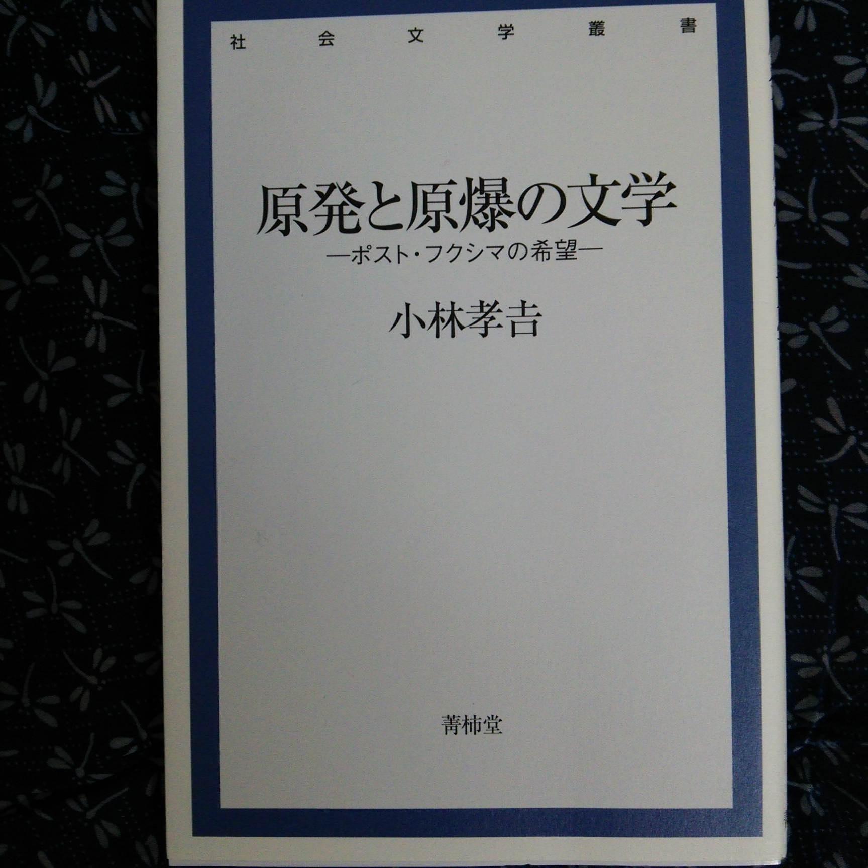 f0030814_19121547.jpg