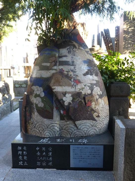虐殺行脚 東京編(8):法泉寺(16.10)_c0051620_853241.jpg