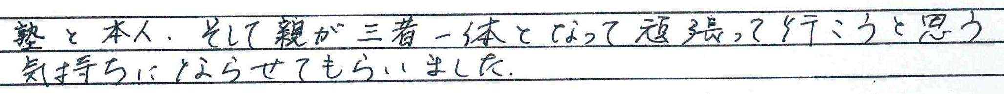 【2016年】高校入試ガイダンス_b0219726_16004613.jpg