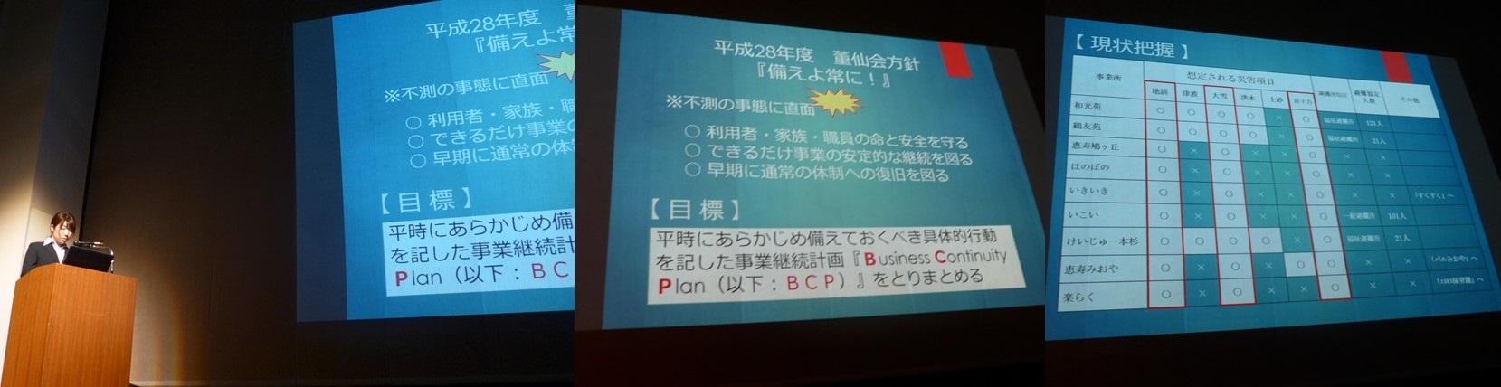 備えよ常に~第13回TQM発表大会と新専門医の仕組み_b0115629_16023687.jpg