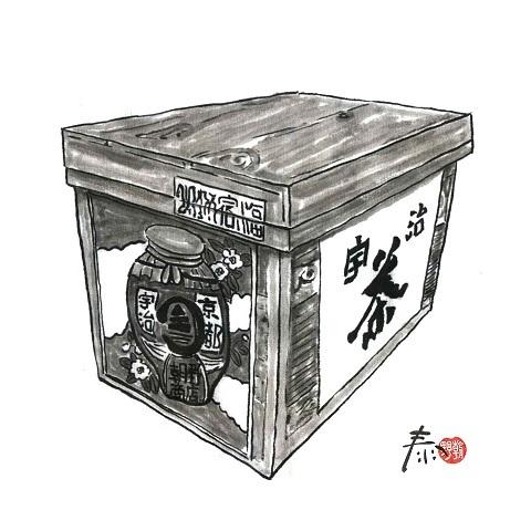 /// おしゃれな茶箱の再利用 ///2017.03.29放送分_f0112434_21143714.jpg