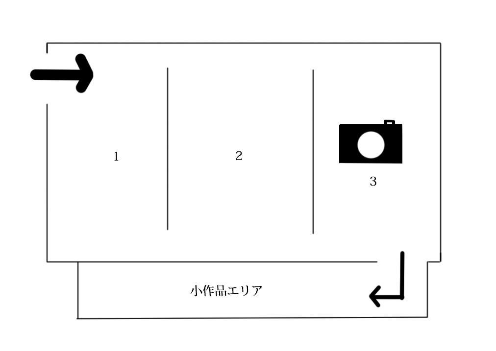 e0213840_19232468.jpg