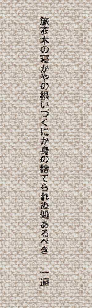 f0117041_14265615.jpg