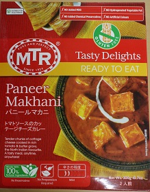 インドのカッテージチーズ Paneer Makhani とZOMATO紹介_c0030645_11521697.jpg