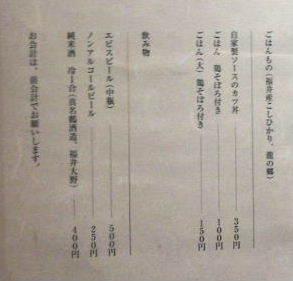 d0063149_08284094.jpg