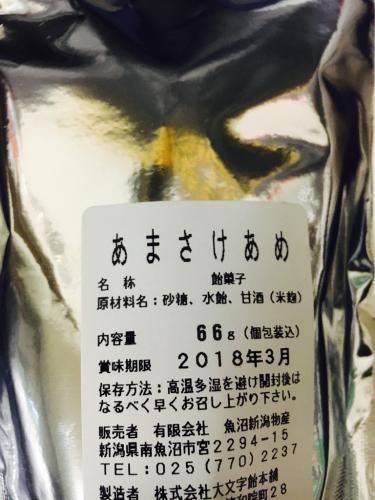 f0321950_18301187.jpg