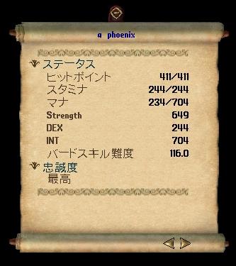 e0264358_028958.jpg