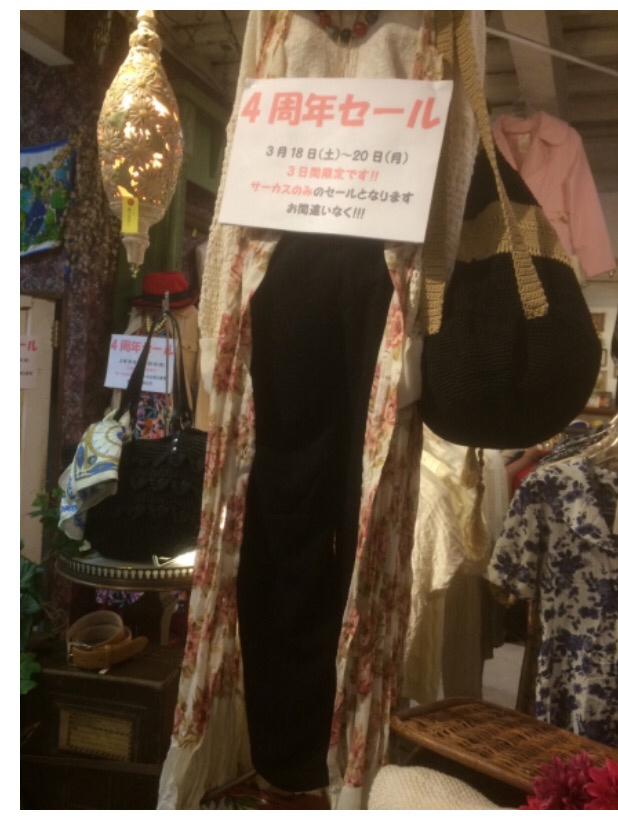 花柄ガウンワンピース☆_a0108963_23071702.jpg