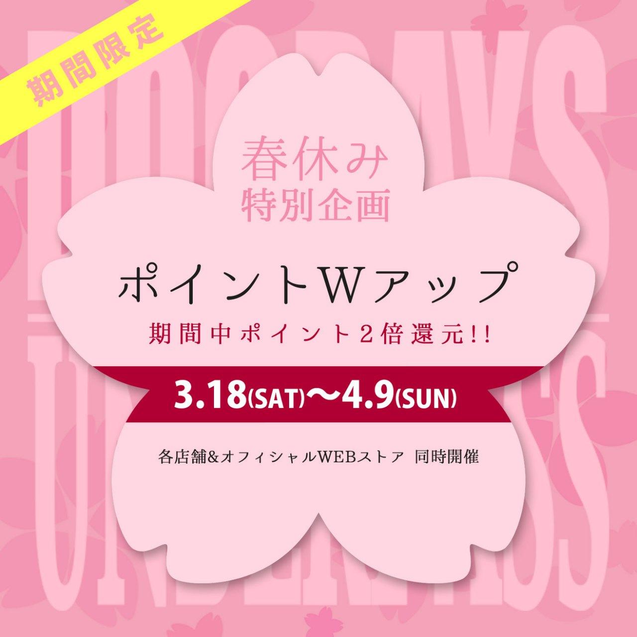 CONVERSE TOKYO - Collaboration Line._f0020773_2231489.jpg