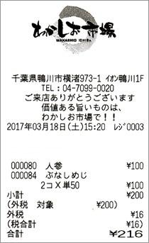 b0260581_19274194.jpg