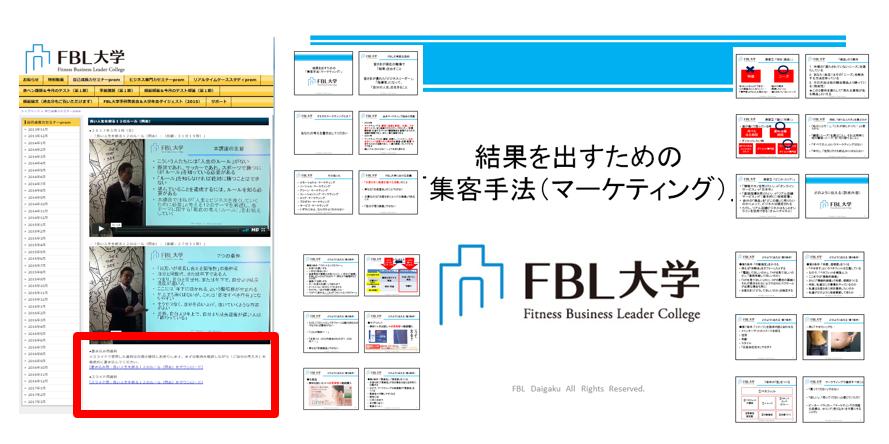 No.3478 3月18日(土):学長に訊け!Vol.199(通巻389)_b0113993_07484317.png