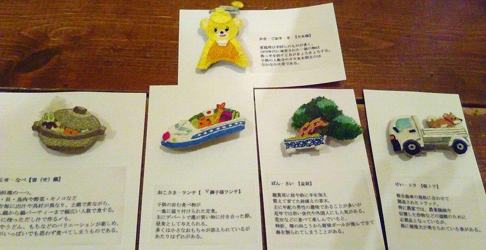 関西つうしん常設作家、tanamiさんの久々の納品、松岡文さん新作到着_d0322493_01889.jpg