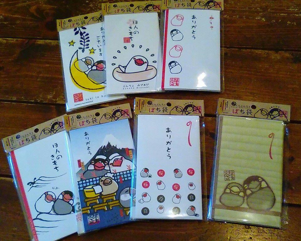 関西つうしん常設作家、tanamiさんの久々の納品、松岡文さん新作到着_d0322493_0253255.jpg
