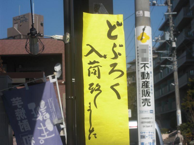 b0050301_7362496.jpg
