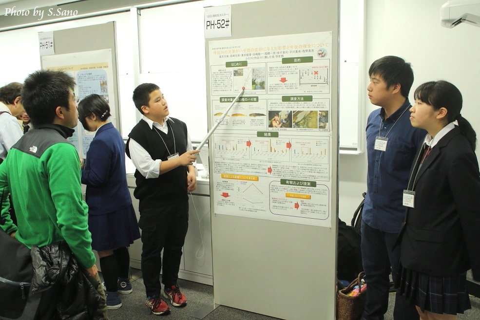 日本生態学会 高校生ポスターで発表(2017)_b0348205_23283399.jpg
