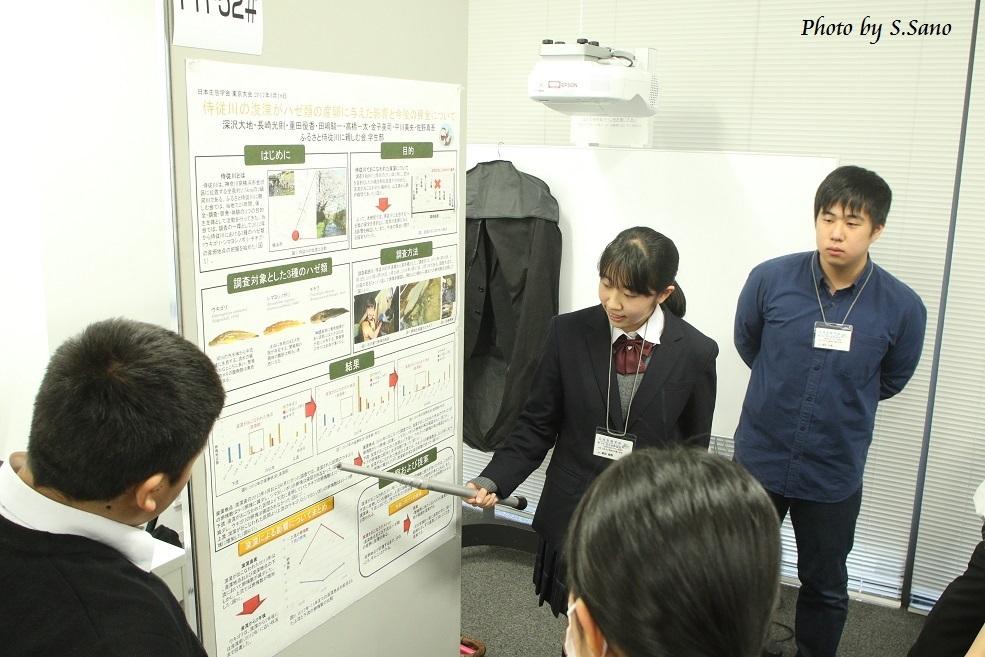 日本生態学会 高校生ポスターで発表(2017)_b0348205_23283993.jpg