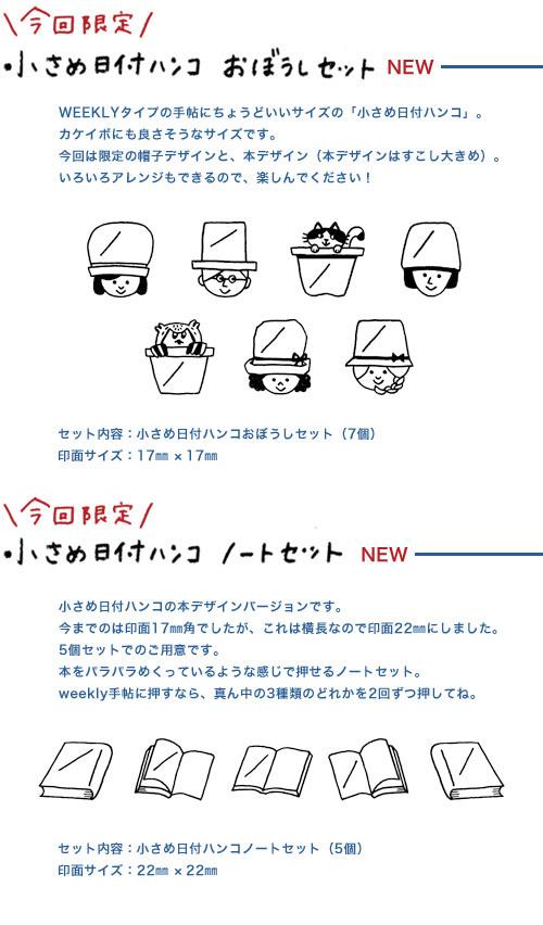 f0079110_20010182.jpg