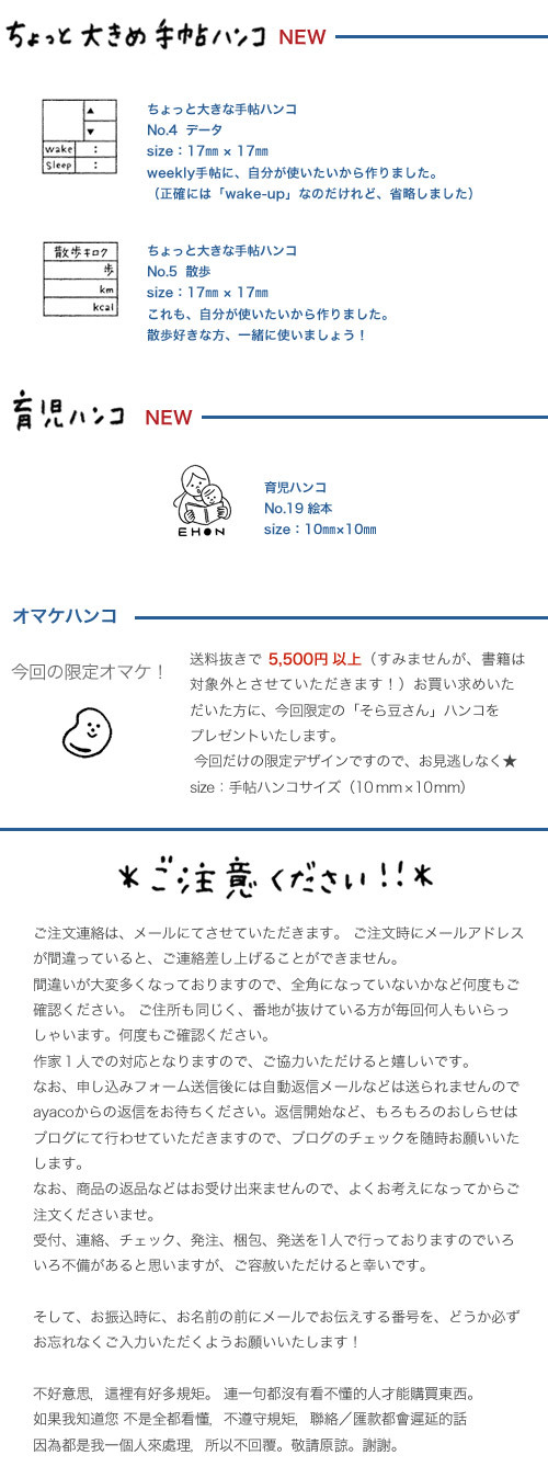 f0079110_20042664.jpg