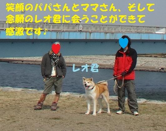 f0121712_15050989.jpg