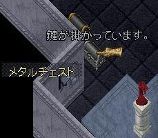 c0325013_21053651.jpg