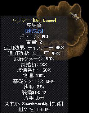 c0325013_21581210.jpg