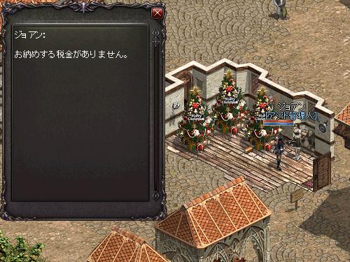 b0056117_07152880.jpg