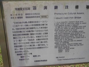 連休最終日_e0371017_11414427.jpg