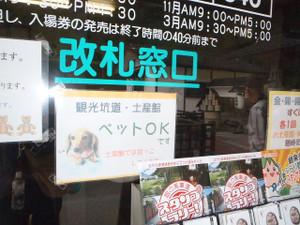 生野銀山へ_e0371017_11500638.jpg
