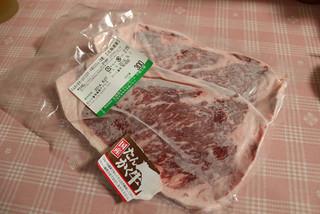 ヤッタ~肉や♪肉や♪_e0371017_11515086.jpg