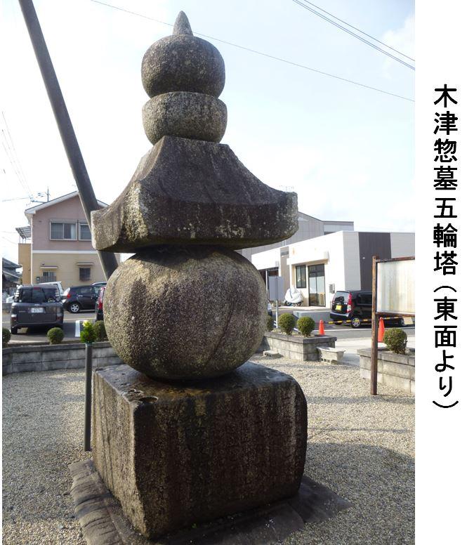 f0300125_20114993.jpg