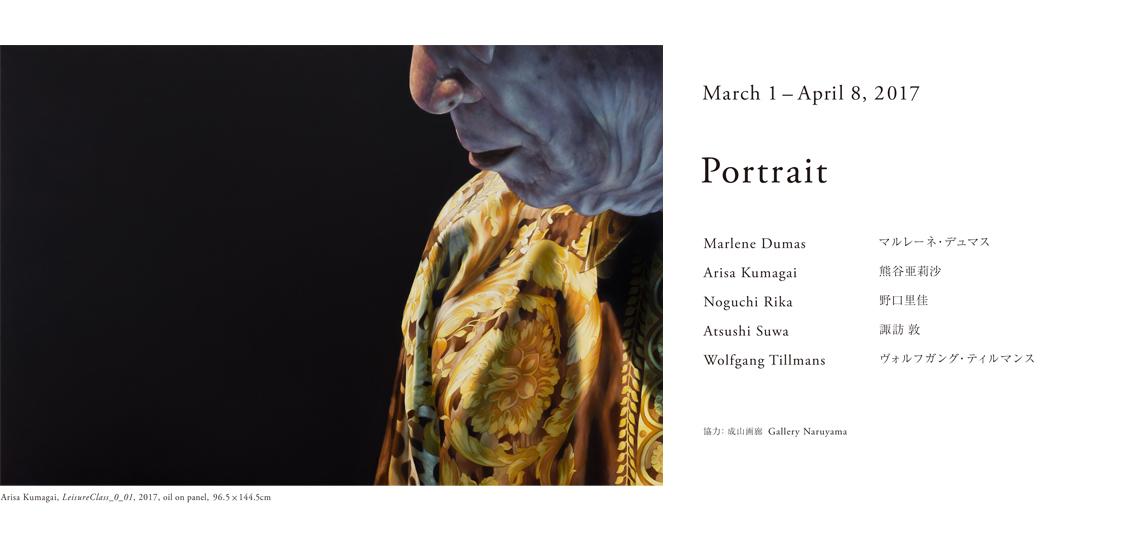 野口里佳氏 展覧会「Portrait」_b0187229_12033989.jpg