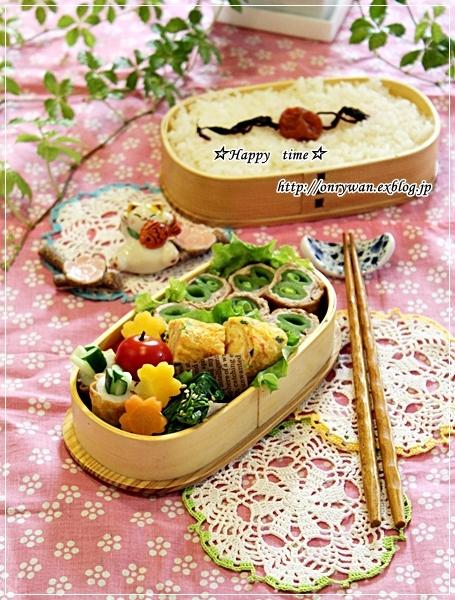 スナップエンドウの肉巻き弁当と常備菜作り♪_f0348032_18331452.jpg