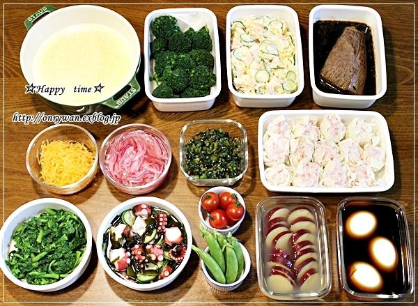 スナップエンドウの肉巻き弁当と常備菜作り♪_f0348032_18334151.jpg